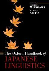 Handbook pdf oxford linguistics the computational of